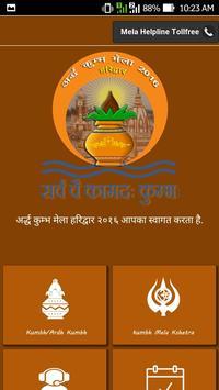 Kumbh Mela Haridwar poster