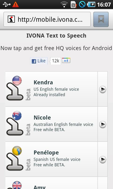 IVONA Amy UK English beta for Android - APK Download