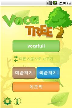 Vocabulary Tree Full poster