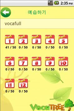Vocabulary Tree Full screenshot 1