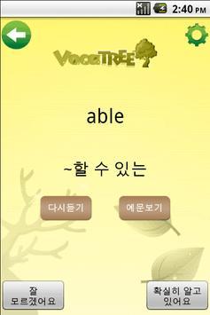 Vocabulary Tree Full screenshot 2