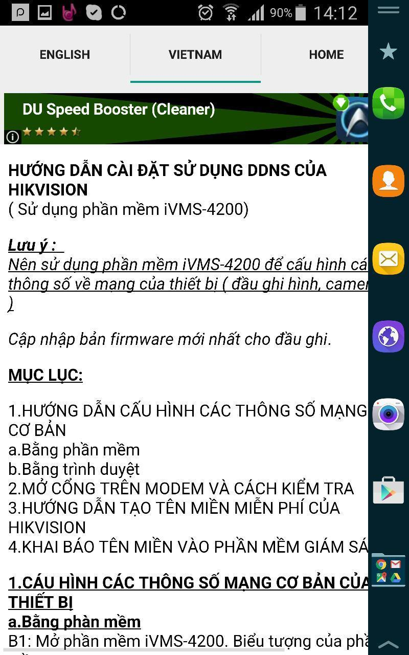 iVMS - DDNS free for Android - APK Download