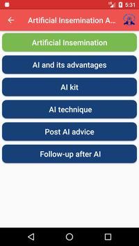 IVRI-Artificial Insemination App(कृत्रिम गर्भाधान) screenshot 6