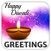 Diwali SMS & Messages 2018 icon