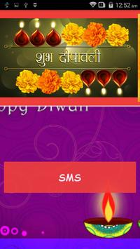 Diwali SMS & Messages 2018 poster