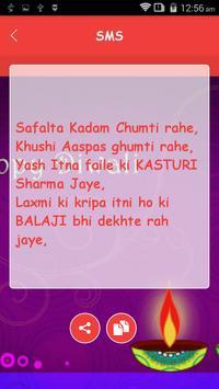 Diwali SMS & Messages 2018 screenshot 2