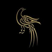 Caligrafia Diseno Arabe For Android Apk Download