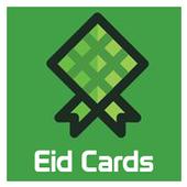 Ketuprad - eCard Maker Special Eid icon