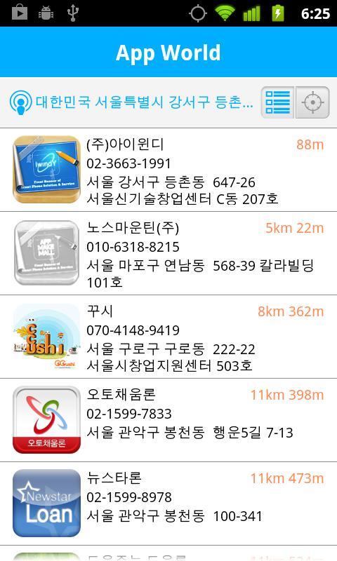 Download blackberry app world apk | Peatix
