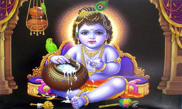 Odia Sri Krishna Devotional Songs apk screenshot