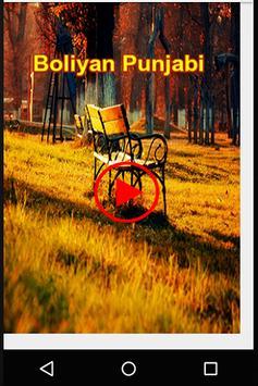 Boliyan Punjabi poster