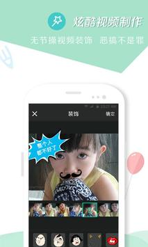 Xiaokan apk screenshot