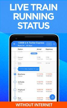 IRCTC ट्रेन एवं भारतीय रेल PNR स्टेटस apk स्क्रीनशॉट