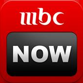 MBC NOW icon