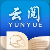 云阅文学 icon