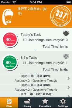 CHINESE PLAN HSK3 LISTENING poster