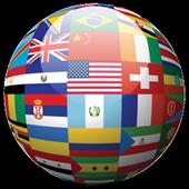 Tebak Gambar Bendera Dunia icon