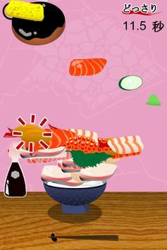 もりもり海鮮丼 -暇潰しミニゲーム- apk screenshot