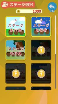 ひらがなの種 screenshot 3