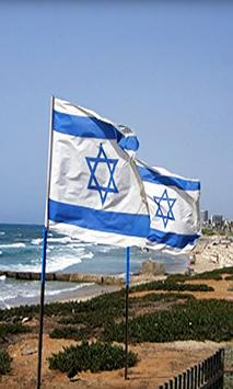 Иврит poster