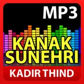 Kanak Sunehri - Kadir Thind Songs icon