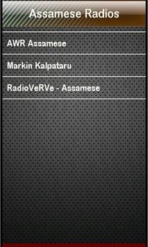 Assamese Radio Assamese Radios screenshot 1