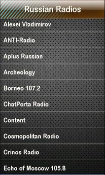 Russian Radio Russian Radios screenshot 1