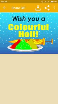 Holi Animated GIF 2018 apk screenshot