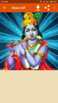 lord krishna animation apk download free entertainment app for