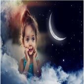 Night Photo Frames icon
