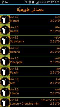 هابي تشيكن - البيضاء screenshot 5