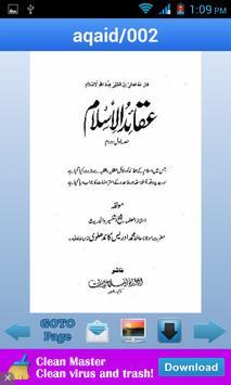 Aqaid e Islam poster