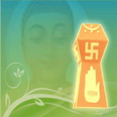 Jain Bhaktamar and Pratikraman icon