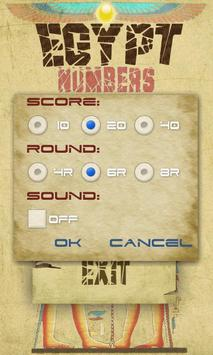HAYABUSA EGYPT NUMBER apk screenshot