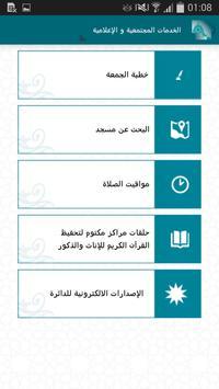 IACAD screenshot 1
