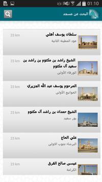 IACAD screenshot 3