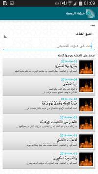 IACAD screenshot 4