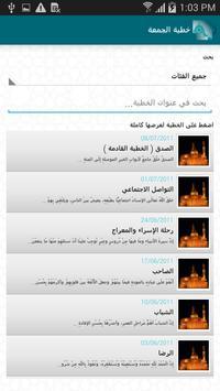 IACAD screenshot 7