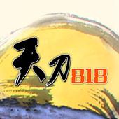 天刀818 - For 天涯明月刀OL icon