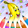 Eerste kleurboek voor kleuterschool kinderen-icoon