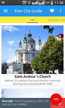 Kiev City Guide screenshot 4