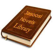Jasoosi Novels Library icon