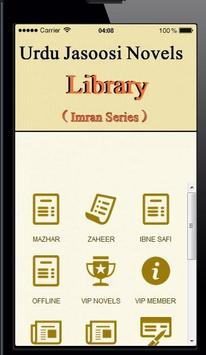 Jasoosi Novels Library apk screenshot