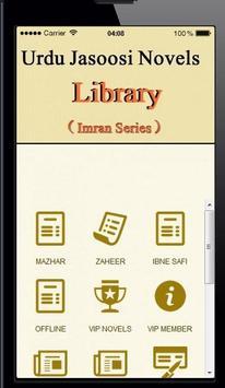 Jasoosi Novels Library poster