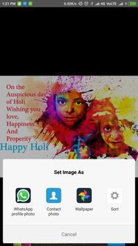 i-Holi Images screenshot 5