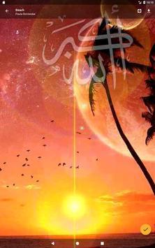 Islamic Wallpaper screenshot 11