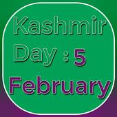 Kashmir Day Song: Youm e Yakjehti: 5 February icon
