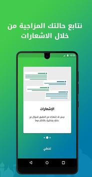 eAzkary poster