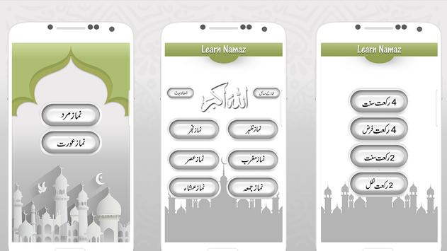 Learn Namaz in Urdu + Audio poster