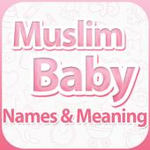 Muslim Baby Names ícone